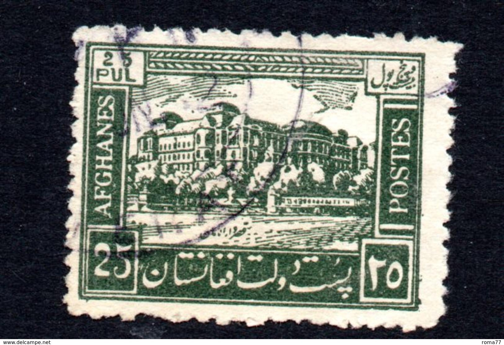 W1953 - AFGANISTAN , Un Esemplare Usato - Afghanistan