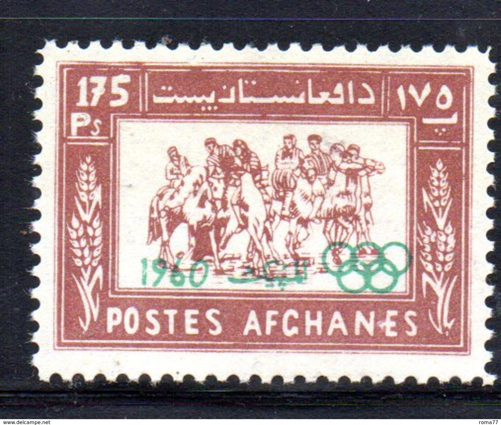 XP2308 - AFGANISTAN , La Serie Emessa Nel 1960  ***  MNH . OLIMPIADI ROMA - Afghanistan
