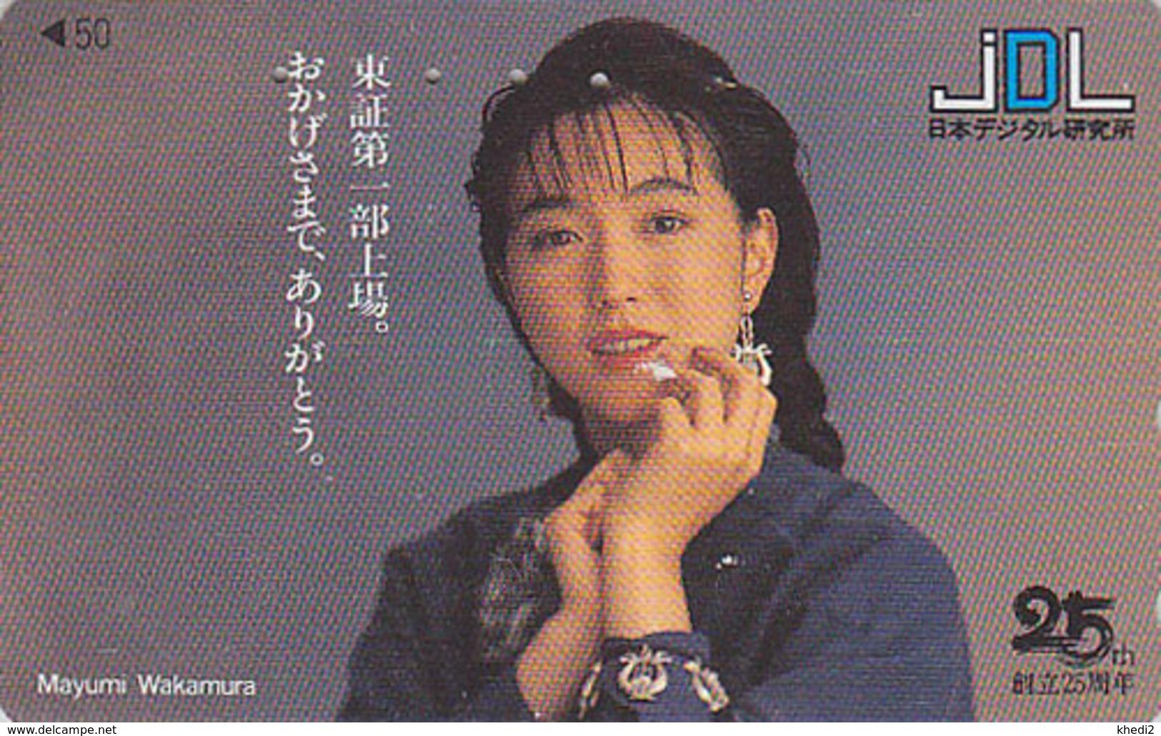 Télécarte Japon / 110-147670 - FEMME Cinema - MAYUMI WAKAMURA * PUB JOL- Woman Actress Girl Japan Phonecard - 2787 - Cinéma