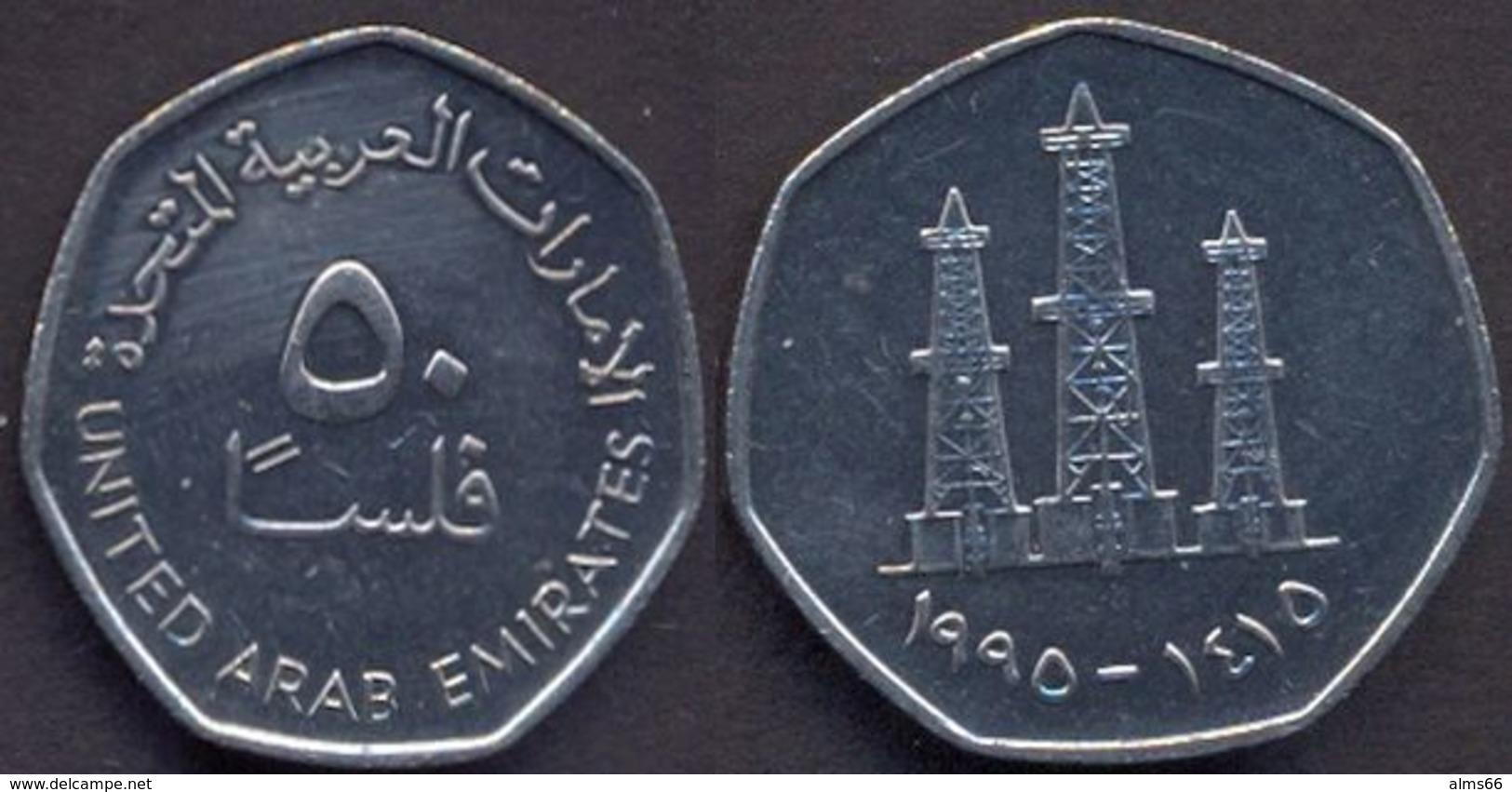 United Arab Emirates UAE 50 Fils 1995 AUNC - Emirats Arabes Unis