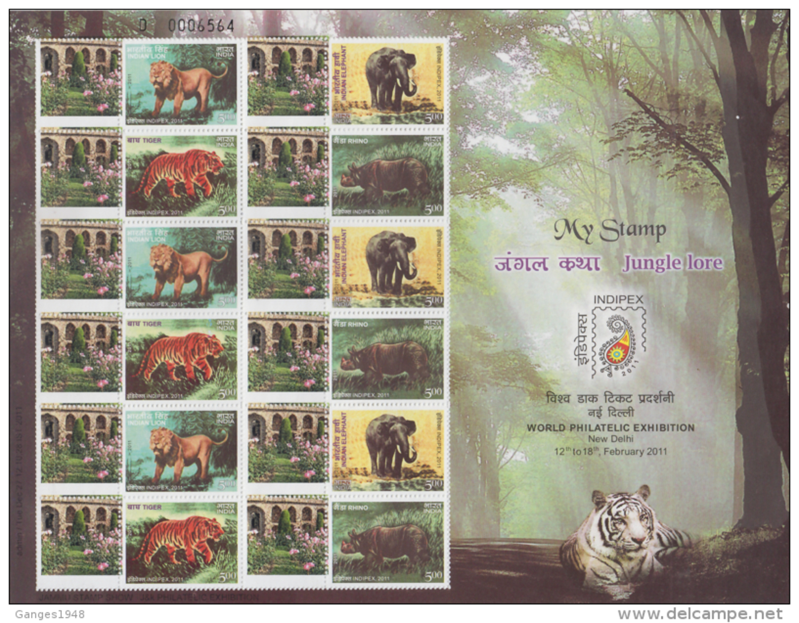 Special My Stamp   Lion  Tiger  Elephant  Rhino  Garden  Jungle Lore  INDIPEX  Sheet 2011  India  #  91013  Inde Indien - India