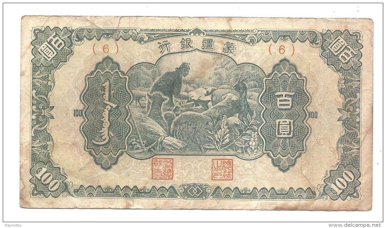China 100 Yuan 1945 In (VG-F) Condition Banknote P-J110 - China