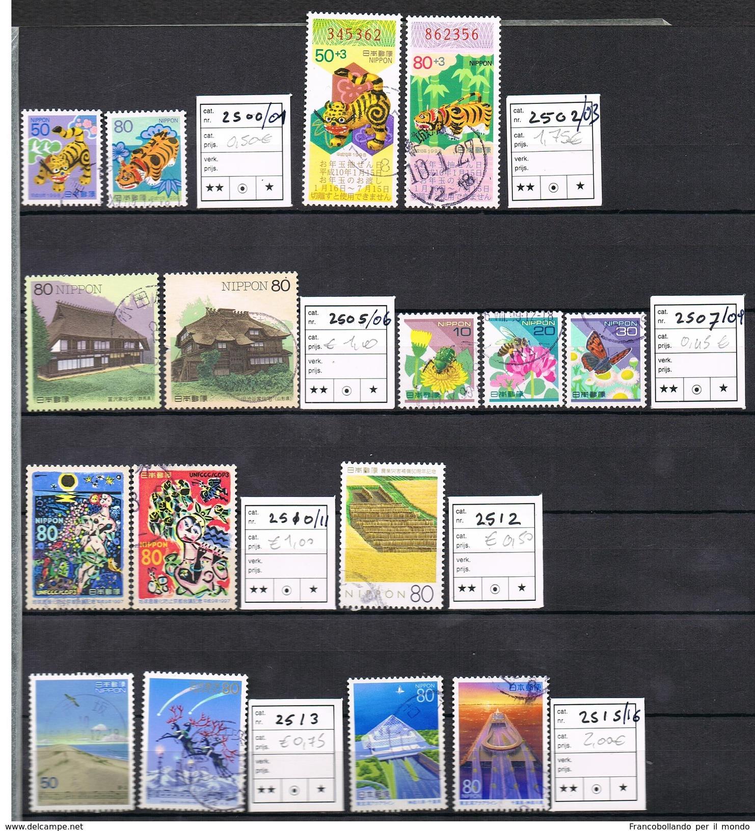 JAPAN NIPPON Year 1997 Complete Set Catalog Value € 53,00 € Nice Stamps - 1989-... Imperatore Akihito (Periodo Heisei)