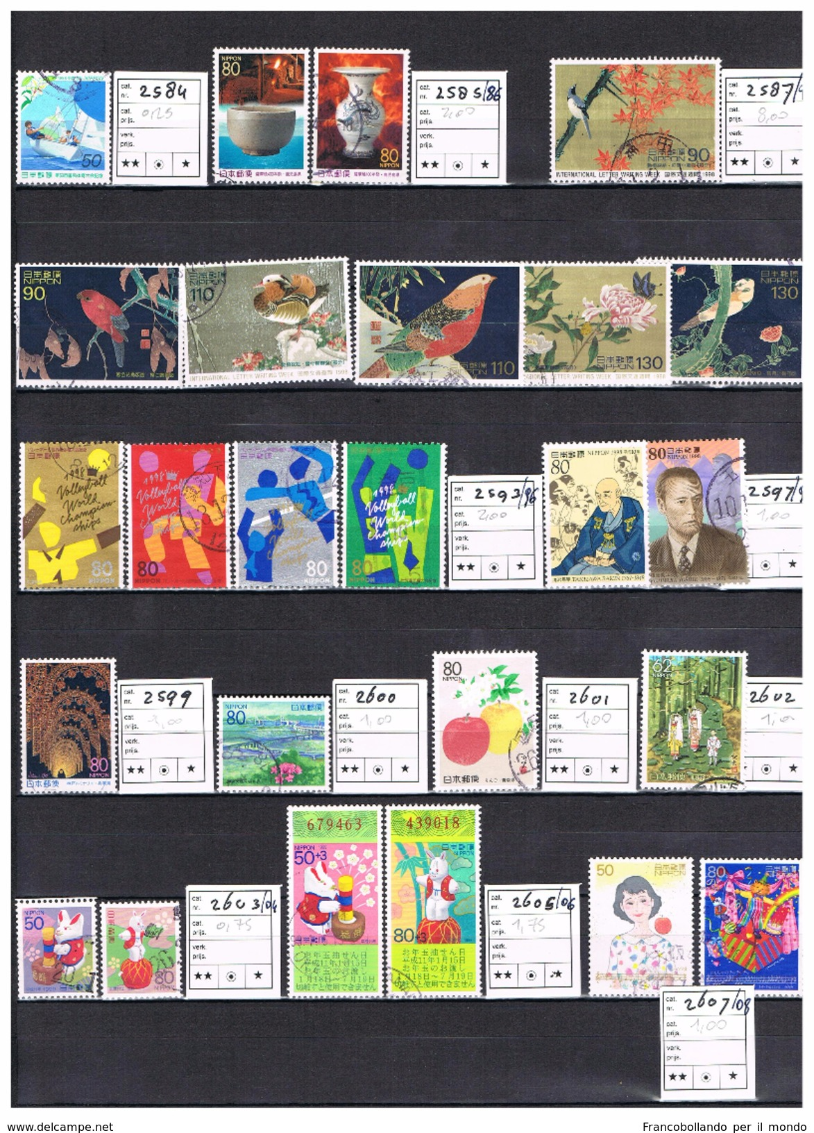 JAPAN NIPPON Year 1998 Complete Set Catalog Value € 59,00 € Nice Stamps - 1989-... Imperatore Akihito (Periodo Heisei)