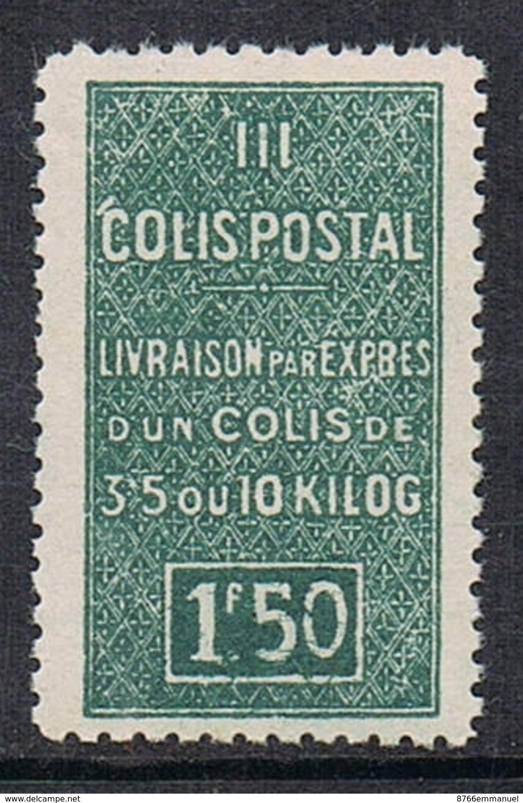ALGERIE COLIS POSTAL N°43Aa N**  Variété Sans Surcharge - Algérie (1924-1962)