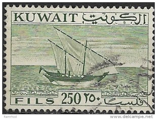 KUWAIT 1961 Dhow -  250f. - Green  FU - Kuwait