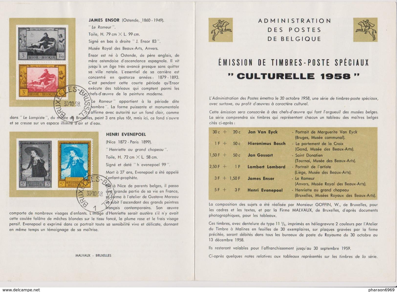 2 Scans Feuillet Poste FDC 1076 à 1081 Tableaux Chefs-d'oeuvre - FDC
