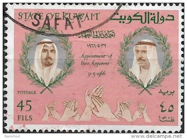 KUWAIT 1967 Education Day - 45f Symbols Of Learning FU - Kuwait