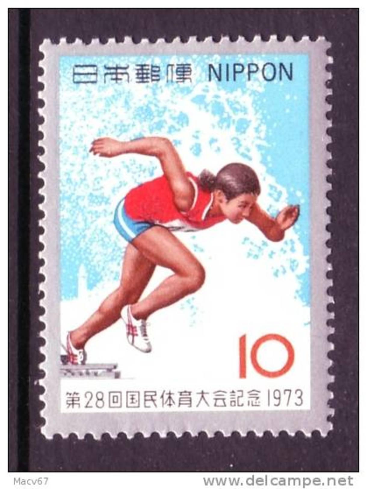 Japan 1150   *  SPORTS WOMAN RUNNER - 1926-89 Emperor Hirohito (Showa Era)