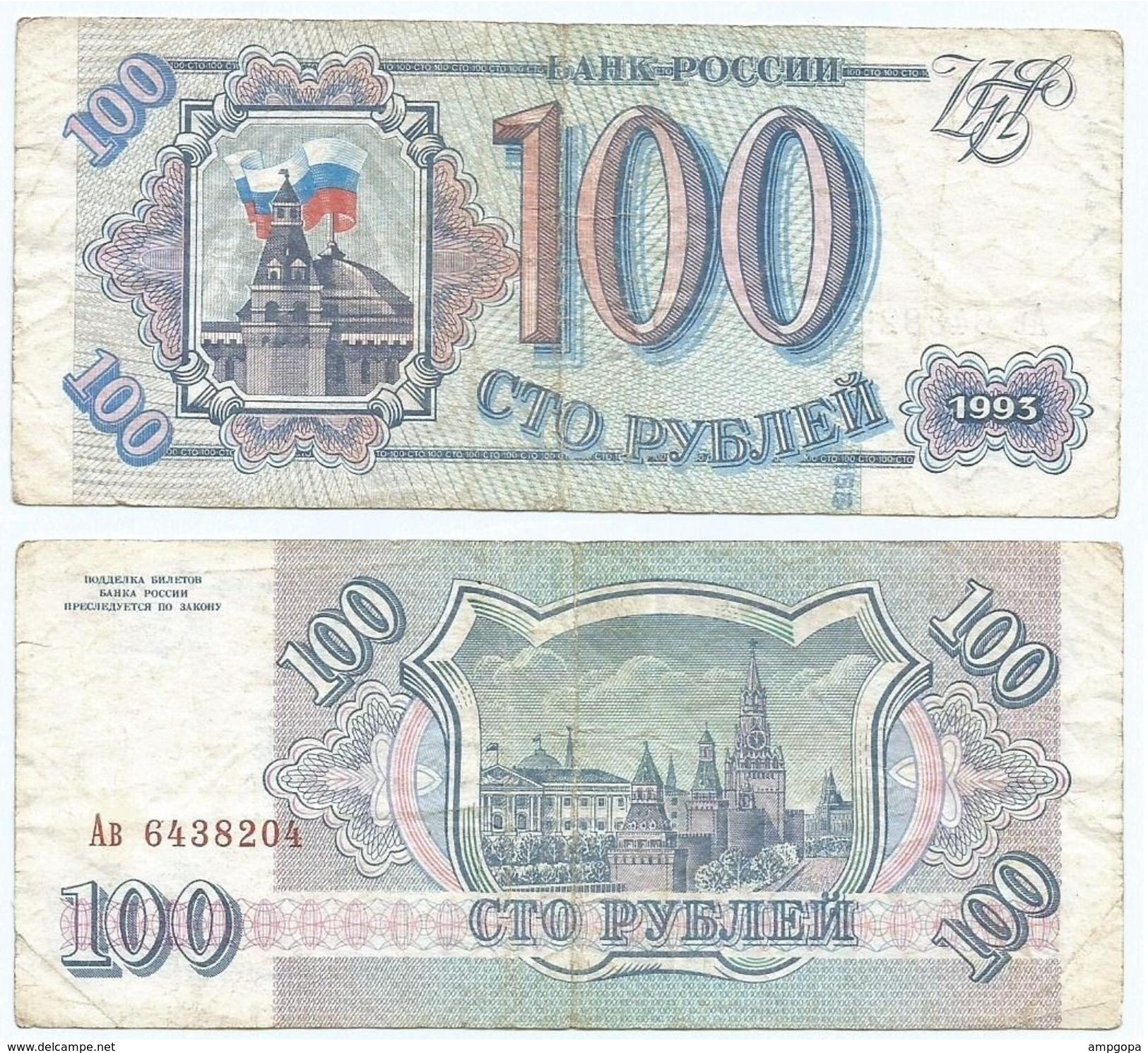 Rusia - Russia 100 Rublos 1993 Pick 254 Ref 896 - Rusia