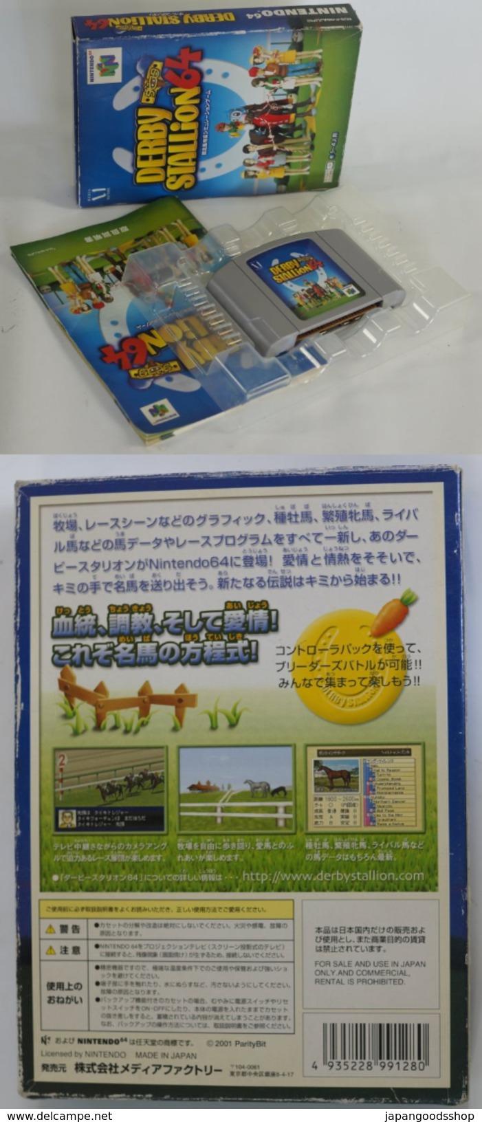 N64 Japanese : Derby Stallion 64 NUS-P-NDAJ(JPN) - Nintendo 64