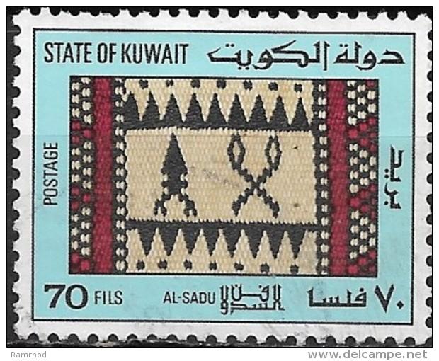 KUWAIT 1986 Sadu Art -  70f. - Triangles And Symbols FU - Kuwait