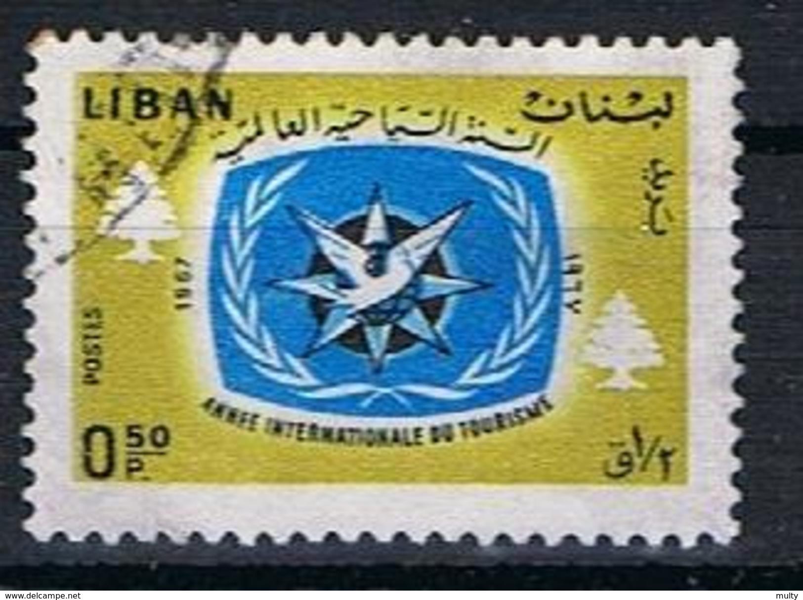 Libanon Y/T 264 (0) - Liban