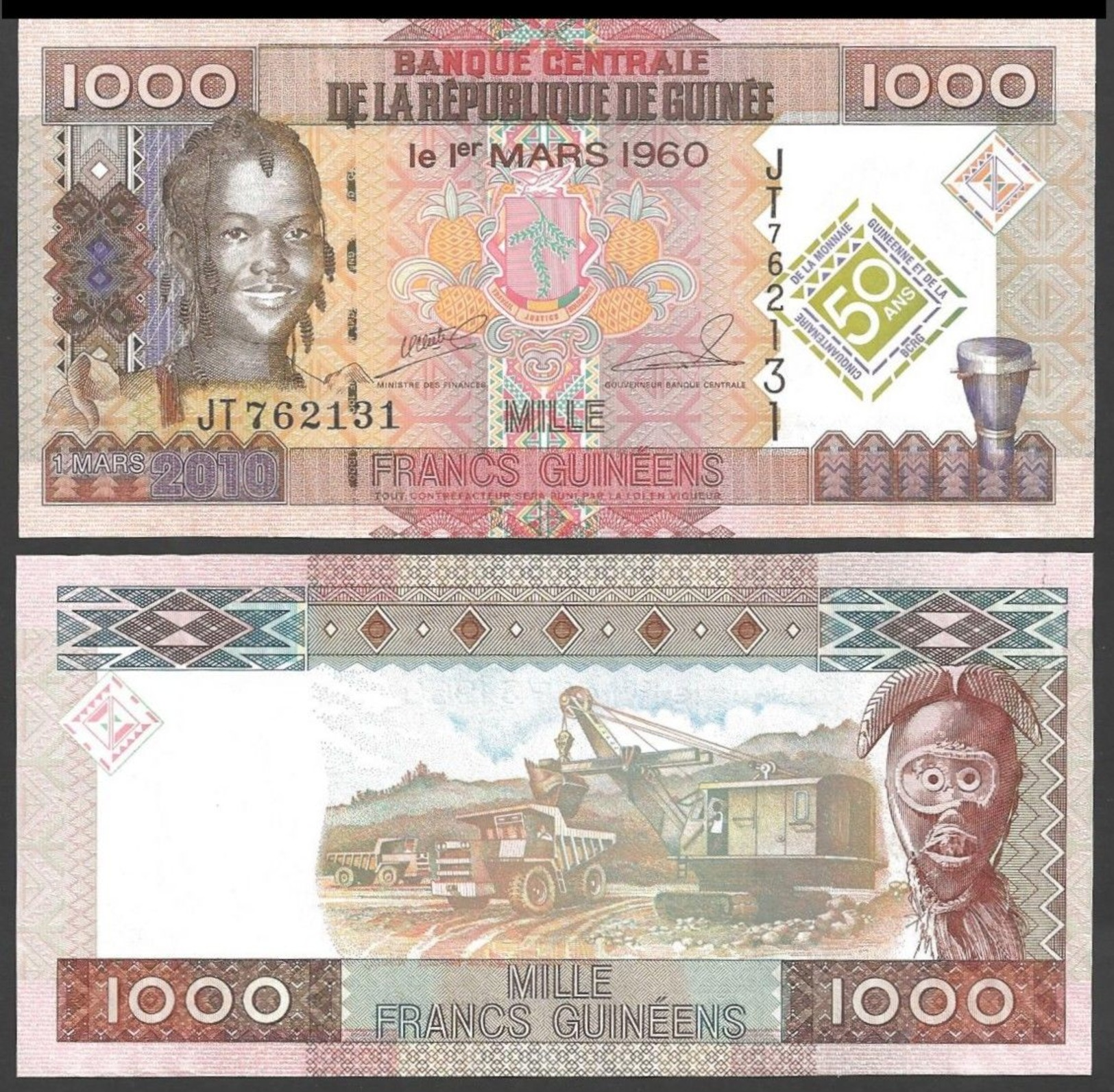 GUINEA 1000 FRANCS Commemorative 2010 P 43 UNC - Guinea