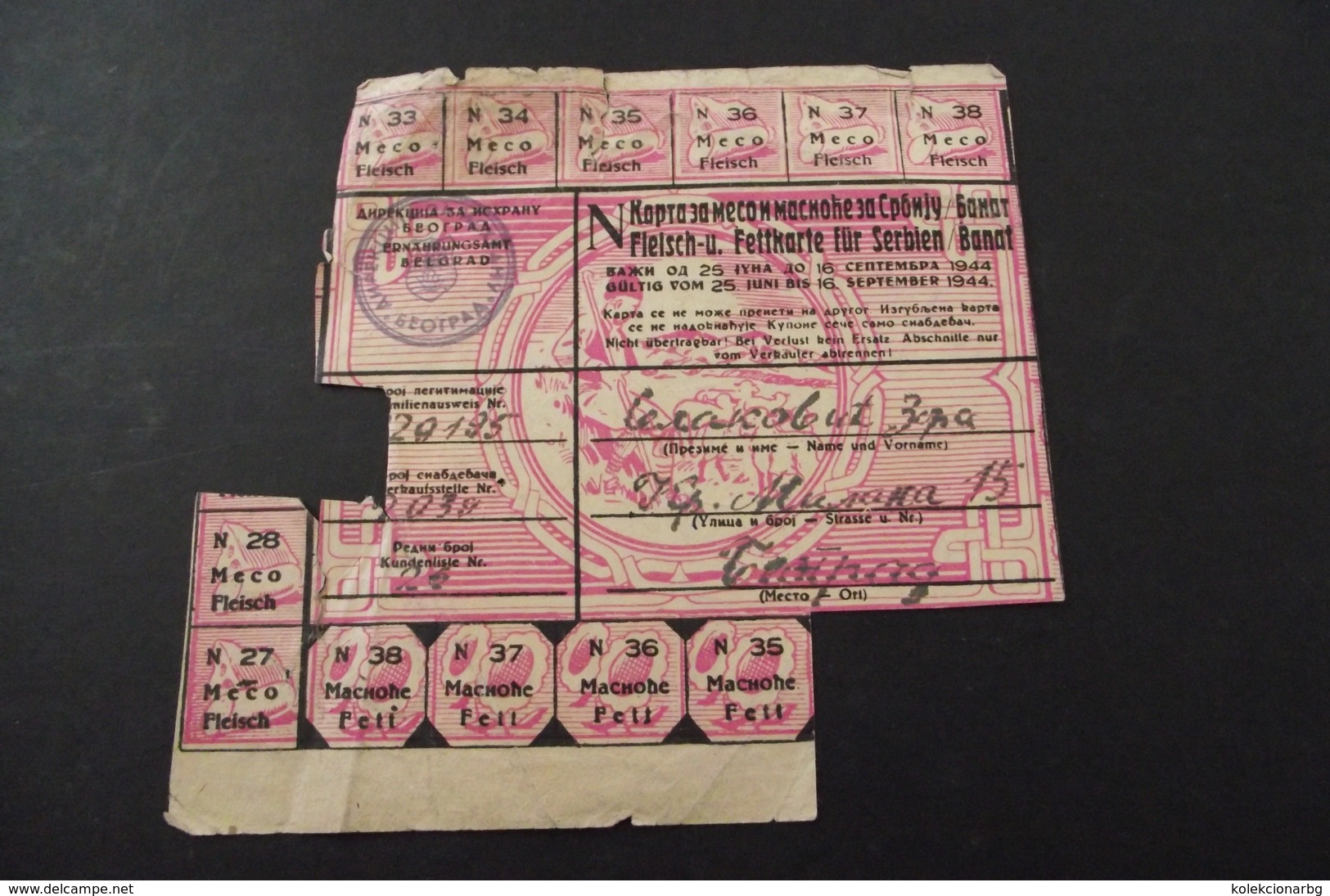 268.Ration Card Fleisch-u. Fettkarte Fur Serien Banat.   Karta Za Meso I Masnoce Za Srbiju/Banat - 1933-1945: Drittes Reich