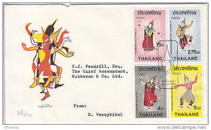 Thailand: Thai Classical Dances, FDC, 25 June 1974 - Thailand