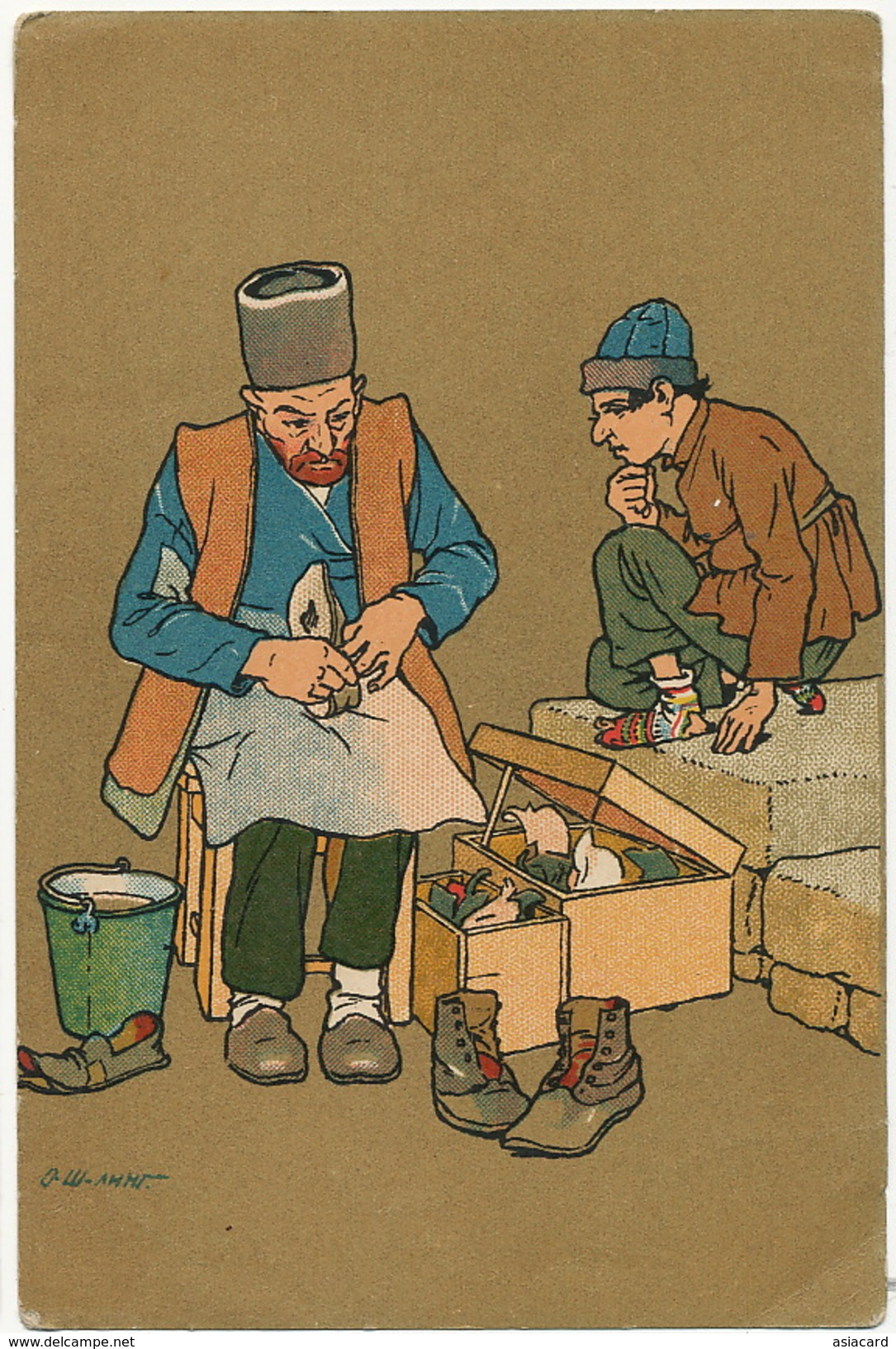 Caucase Armenia Art Card Signed Shoe Maker Cordonnier - Armenië
