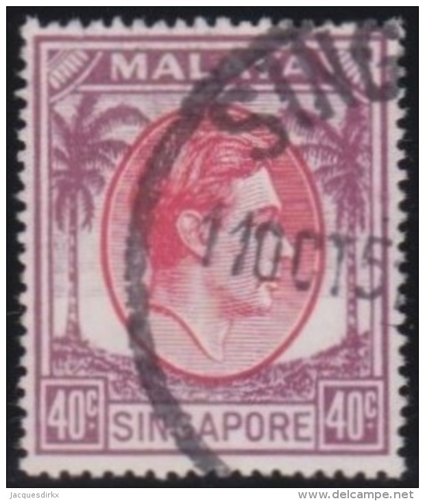 Singapore    .      SG        .    26    .       O       .      Gebruikt   .    /    .   Cancelled - Singapore (...-1959)