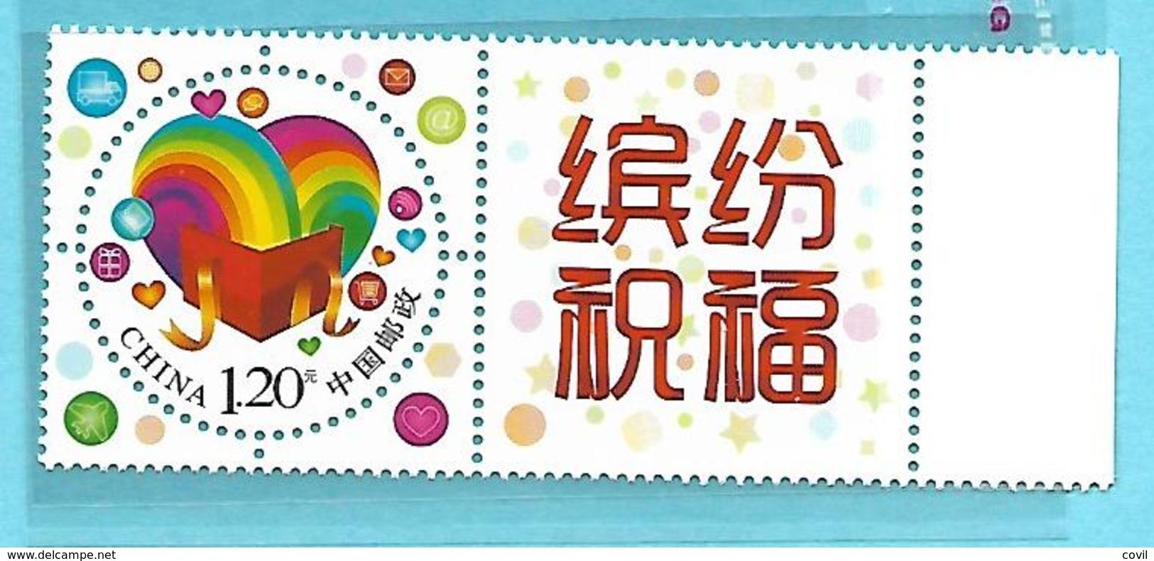 CHINA PRC 2015-37 Z-36 MNH  CH13A - 1949 - ... Repubblica Popolare
