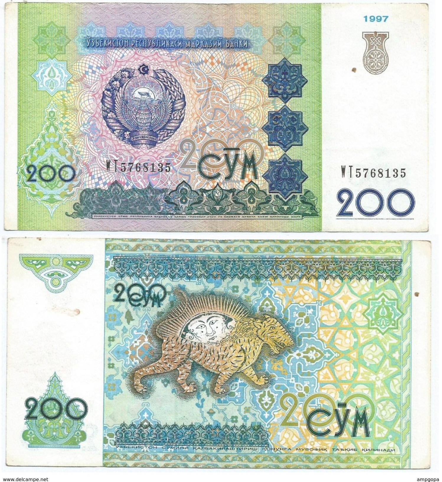 Uzbekistan 200 Sum 1997 Pick 80 Ref 1289 - Uzbekistán