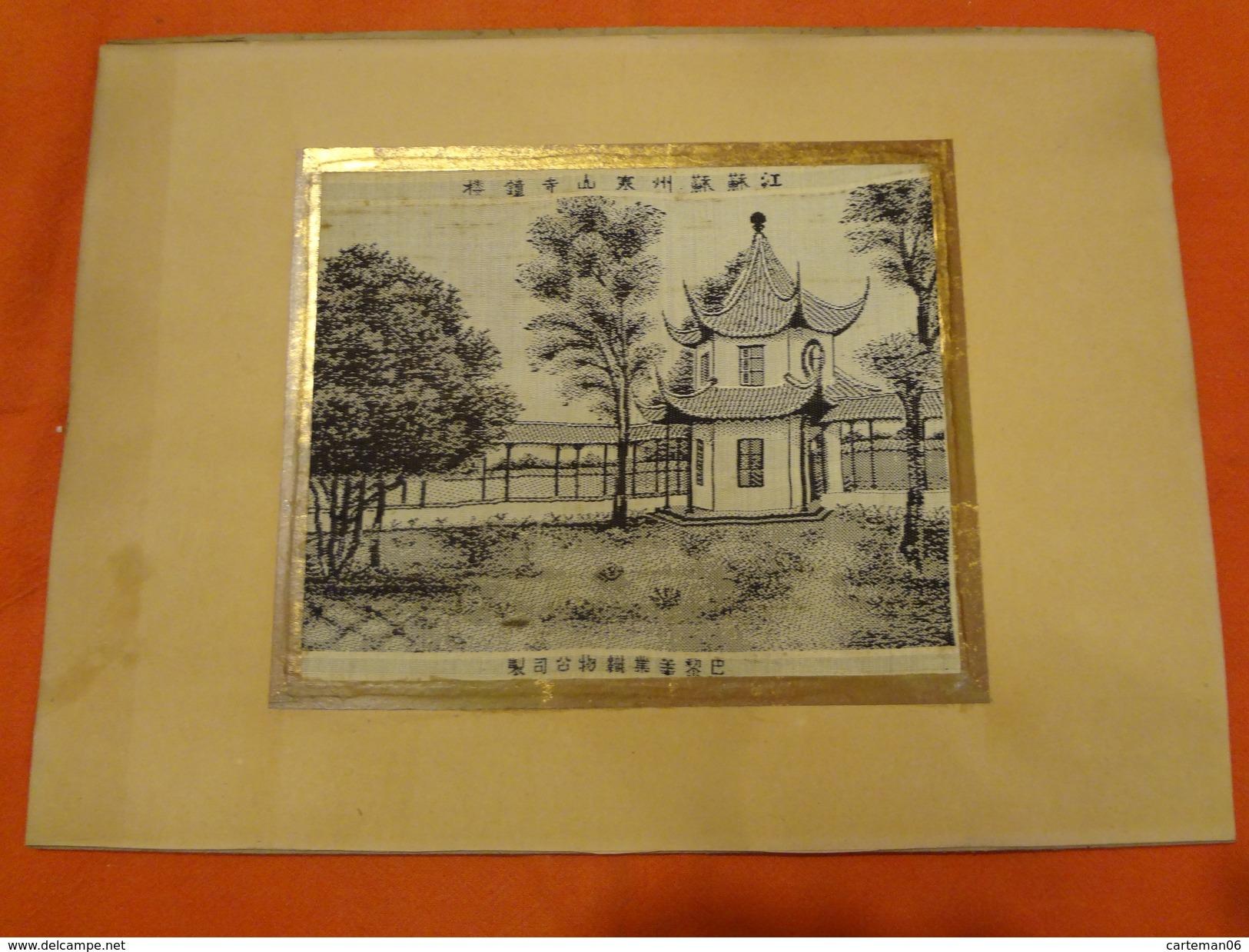 Tapisserie Sur Carton - Chine, Le Clocher Du Temple De La Montagne Froide à Soochow (Soo-Tchow) (Hangzhou, Hiangsou) - Art Asiatique