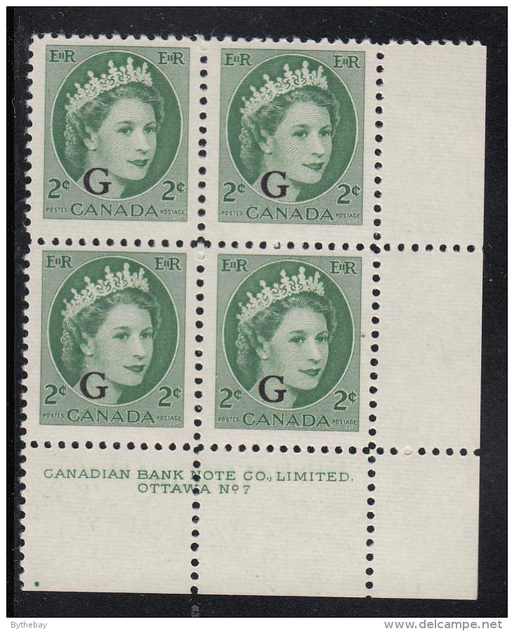 Canada MNH Scott #O41 'G' Overprint On 2c QEII Wilding Plate #7 Lower Right PB - Overprinted