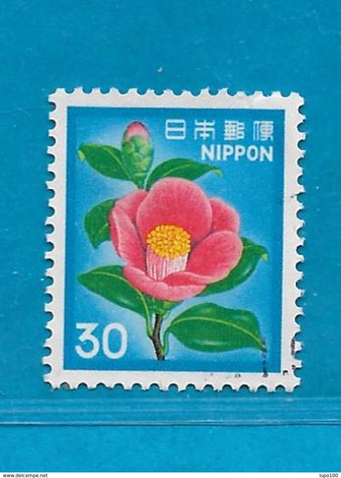 1980 GIAPPONE NIPPON FRANCOBOLLO USATO STAMP USED -  ORDINARIO FLORA FIORI 30 - Used Stamps