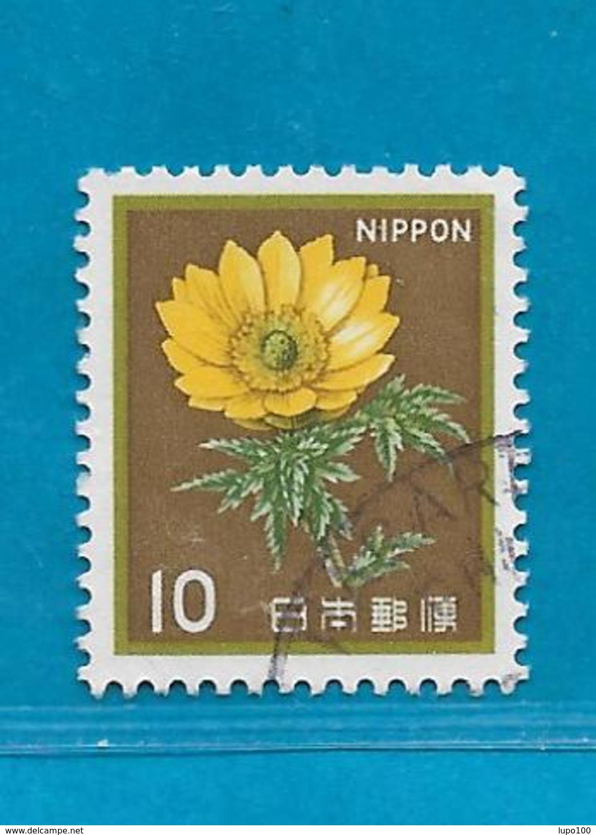 1982 GIAPPONE NIPPON FRANCOBOLLO USATO STAMP USED ORDINARIO FLORA FIORI 10 - Used Stamps