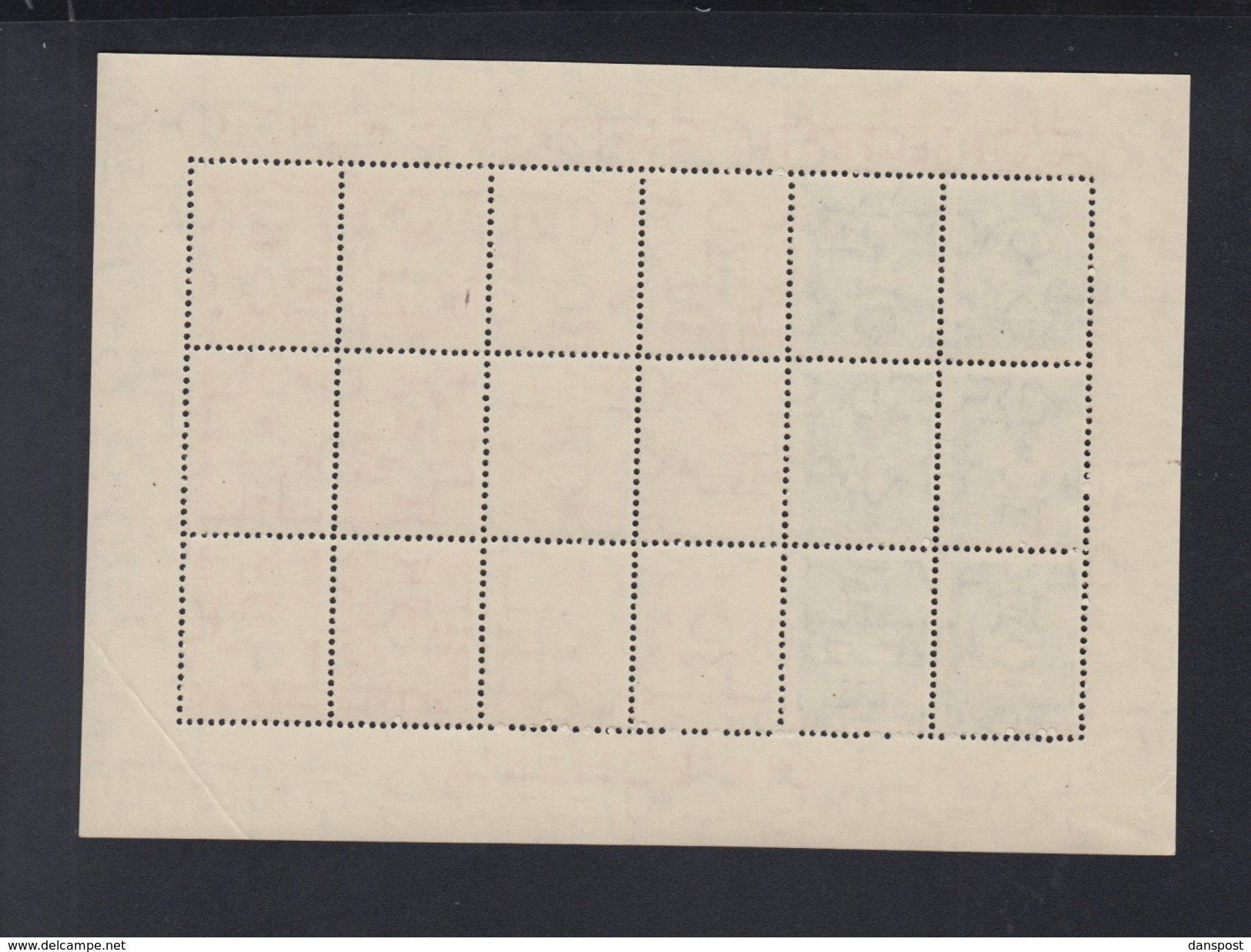 Romania CGM Sheet MNH - 1948-.... Republics