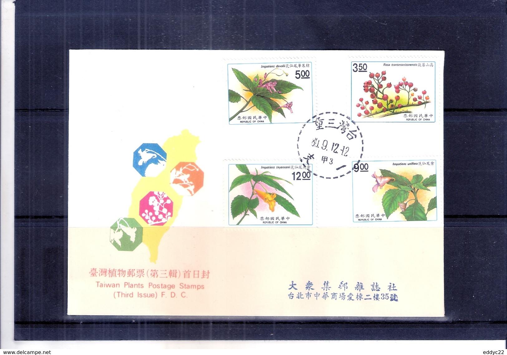 FDC Taiwan Plants - Complete Set (to See) - 1945-... République De Chine
