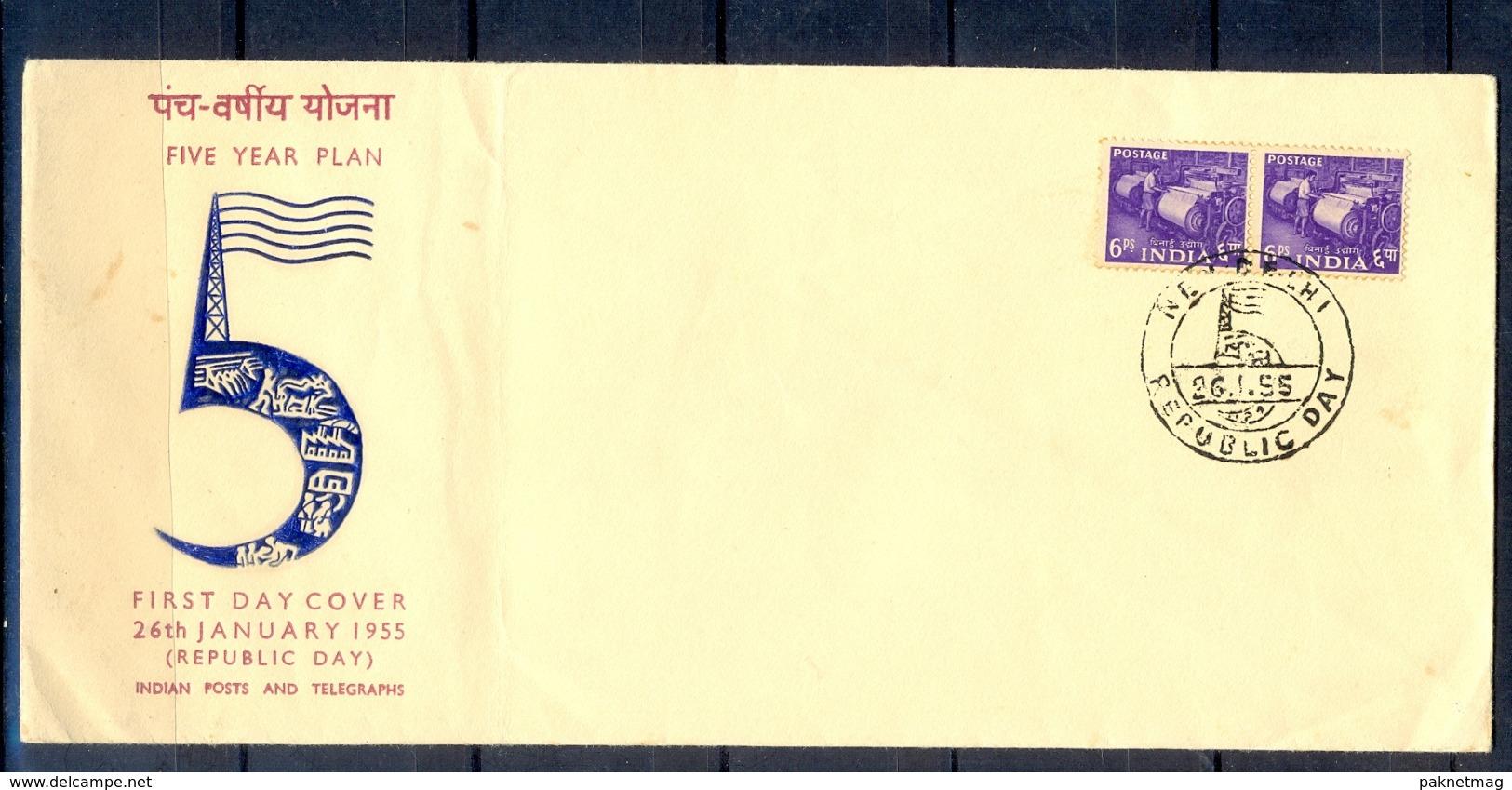 J286- India 1955. Eepublic Day. - 1950-59 Republic