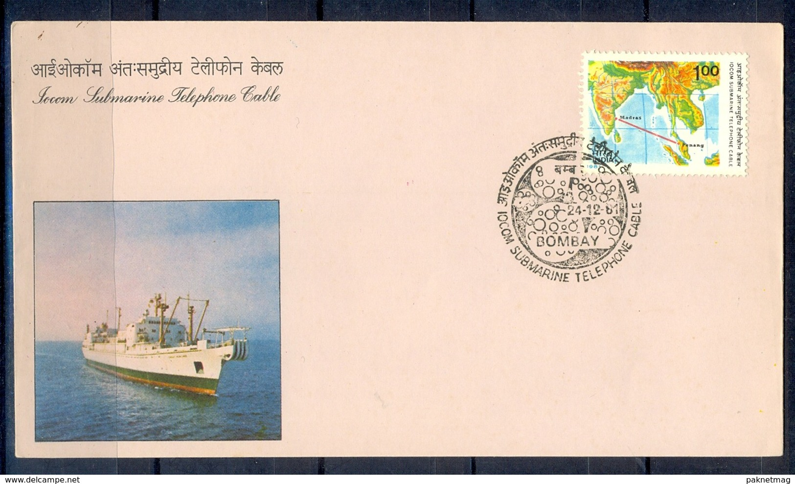 J300- India 1981. IOCOM Submarine Telephone Cable. Ship. - India