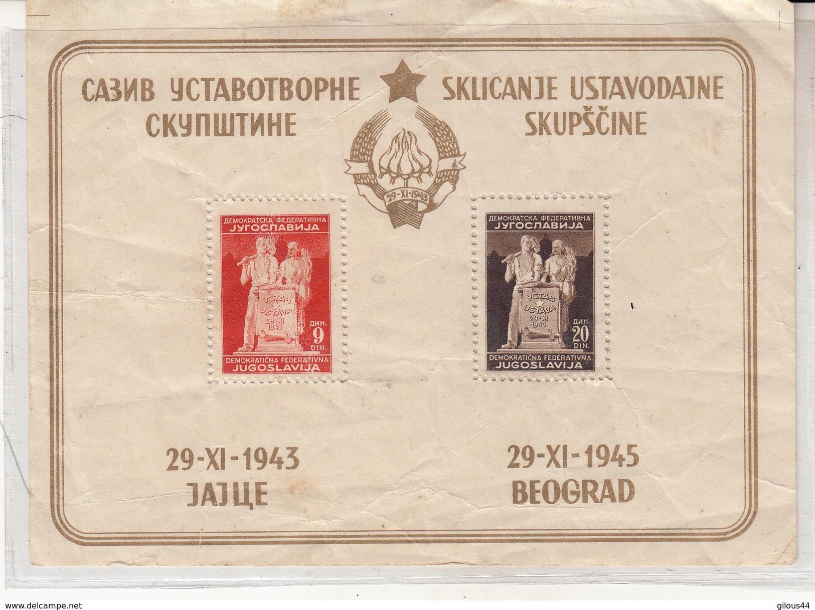 Yougoslavie Bloc 1945  YT N°2 - Blocs-feuillets