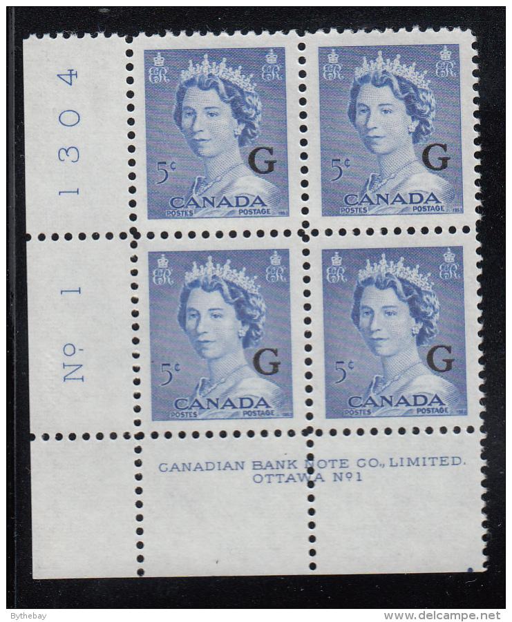 Canada MNH Scott #O37 'G' Overprint On 5c QE II Karsh Plate #1 Lower Left PB - Overprinted