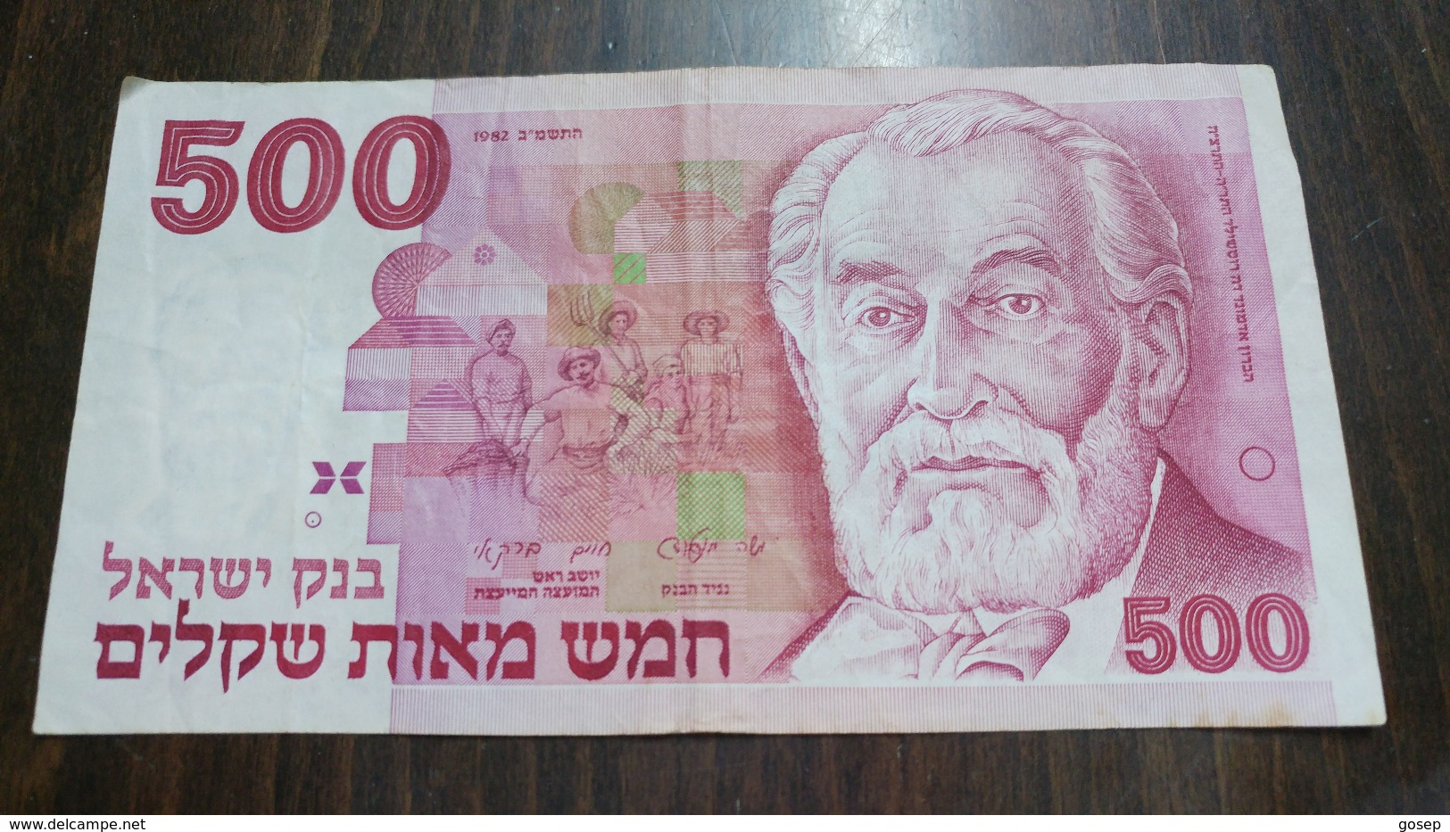 Israel-sheqel-six Issue-(1982-1986)-(500sheqel Hbaron Rothschild-number Note 0009252117)-very Good - Israel