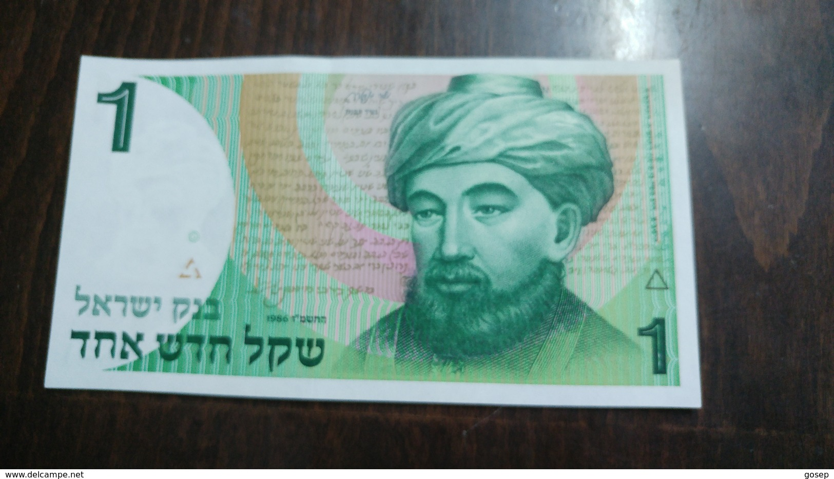 Israel-new Sheqel-seventh Issue-(1986-1995)-(1sheqel Harab Moshe Ben Maimonides-number Not-3904000623)-u.n.c - Israel
