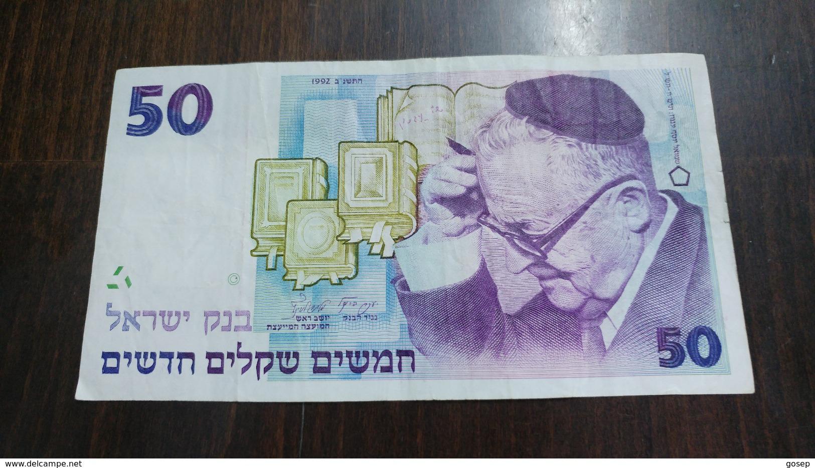 Israel-new Sheqel-seventh Issue-(1986-1995)-(50new Sheqalim Shai Agnon-number-2388936852)-very Good - Israel