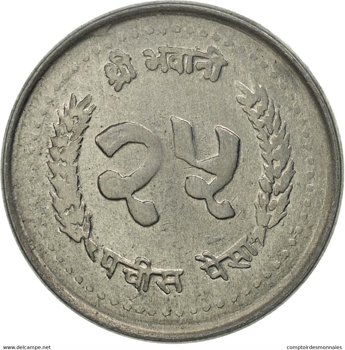 Népal, SHAH DYNASTY, Birendra Bir Bikram, 25 Paisa, 1986, FDC, Aluminium - Népal