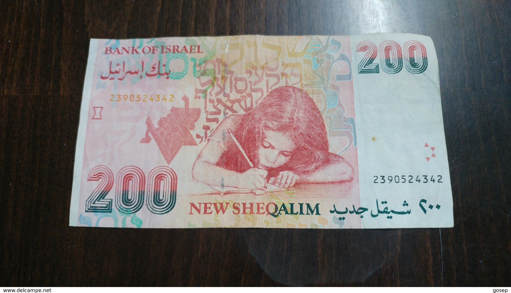 Israel-new Sheqel-seventh Issue-(1986-1995)-(200new Sheqalim Zalman Shazar(1994)-number-2390524342)-very Good - Israel