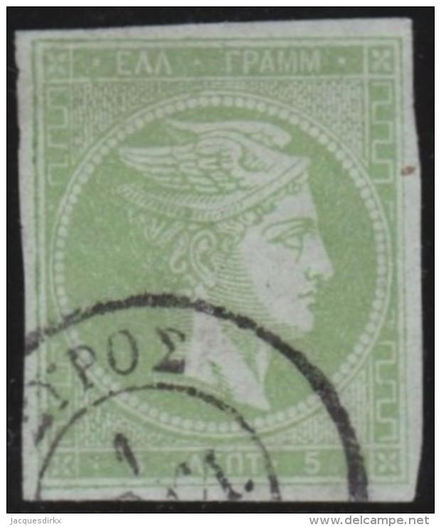 Greece    .    Yvert   .   19    .     1863-68       .   O    .   Gebruikt   .   /     .   Cancelled - 1861-86 Hermes, Groot