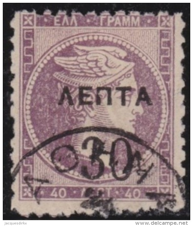 Greece    .    Yvert   .      118          .   O    .   Gebruikt   .   /     .   Cancelled - 1900-01 Overprints On Hermes Heads & Olympics