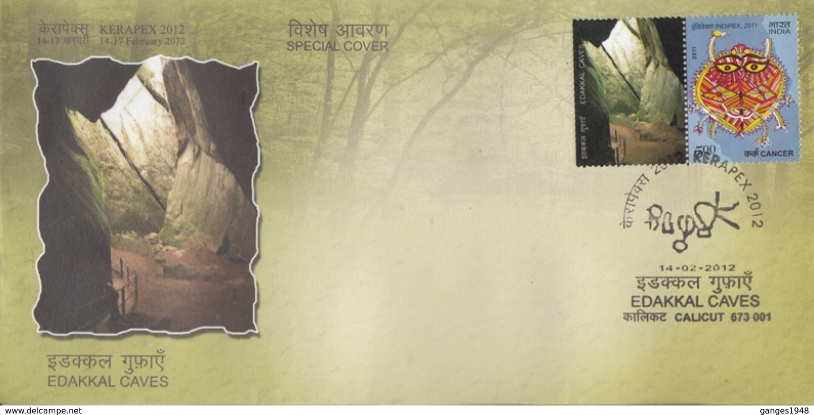 India  2012  Astrology   Cancer   MyStamp  Edakkal Caves  CALICUT  Special Cover   #  94395  Inde  Indien - Astrology