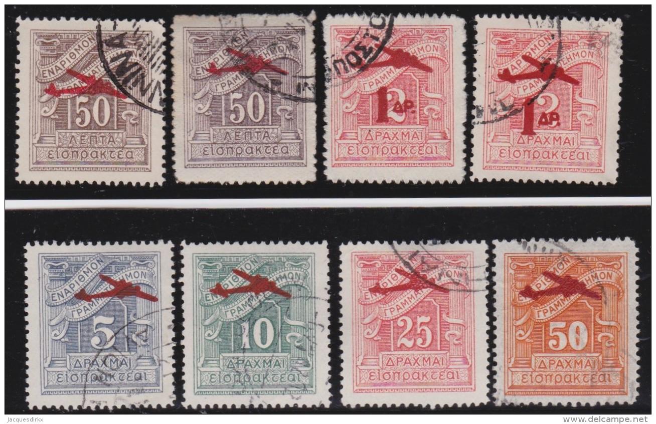 Greece    .    Yvert   .    Airmail  31/38  (zonder 356)      .   O    .   Gebruikt   .   /     .   Cancelled - Luchtpostzegels