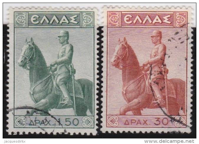 Greece    .    Yvert   .   439/440          .   O    .   Gebruikt   .   /     .   Cancelled - Griekenland