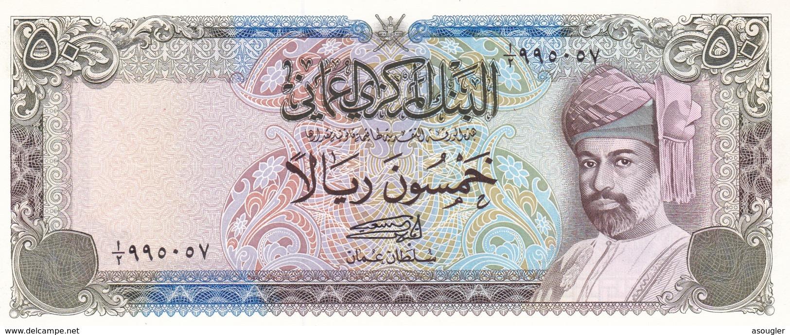 OMAN 50 RIALS ND 1977 P-21 UNC (free Shipping Via Registered Air Mail) - Oman