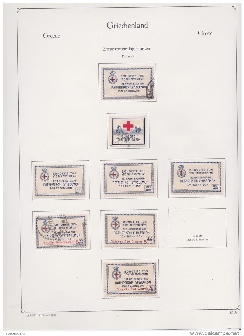 Greece    .    Page  With Stamps     .   O    .   Gebruikt   .   /     .   Cancelled - Gebruikt