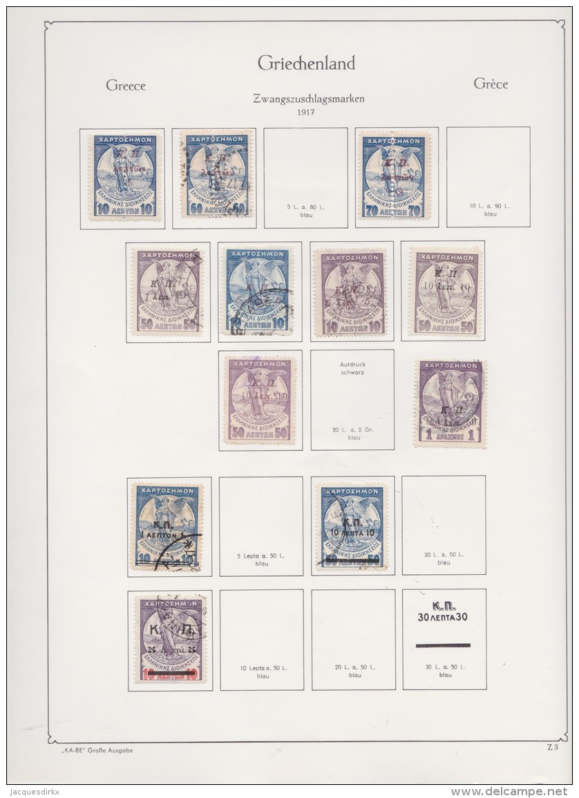 Greece    .    Page  With Stamps     .   O    .   Gebruikt   .   /     .   Cancelled - Griekenland