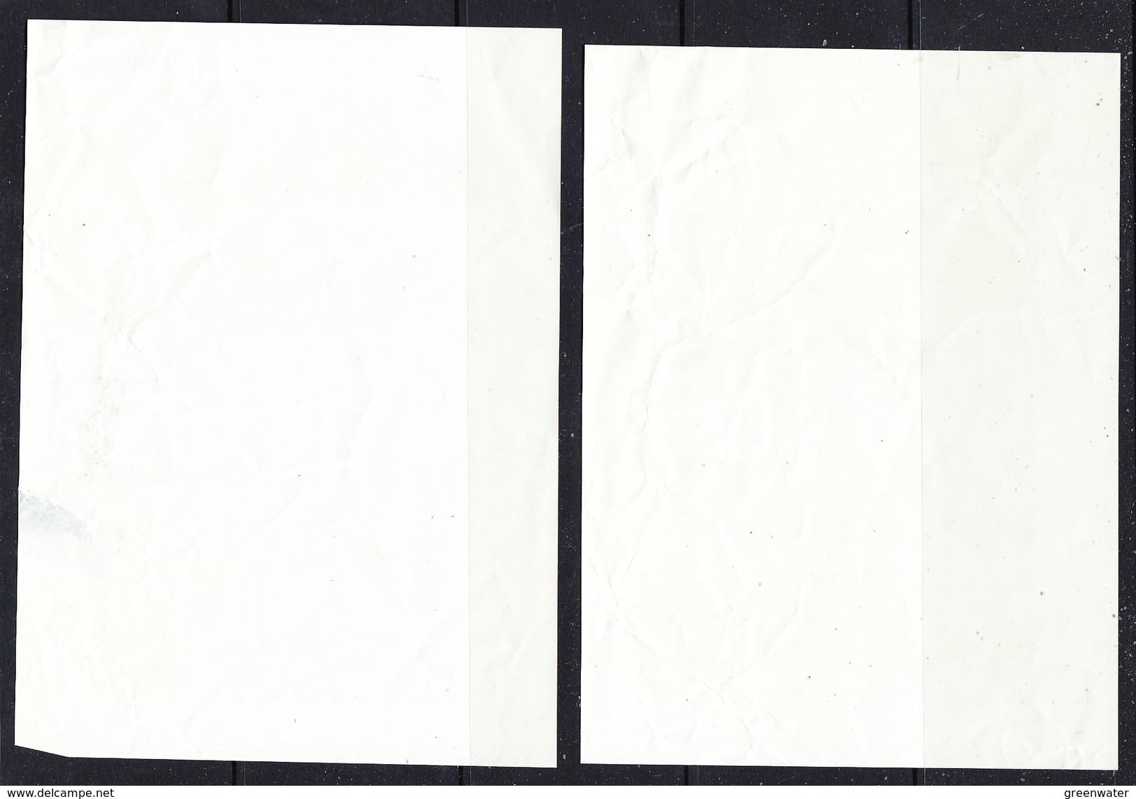 Europa Cept 2005 Bosnia/Herz Sarajevo 2v 2 Shtlts IMPERFORATED / With Wrinkles, 1 Shtlt With Crack & Thin ** Mnh (36061) - 2005