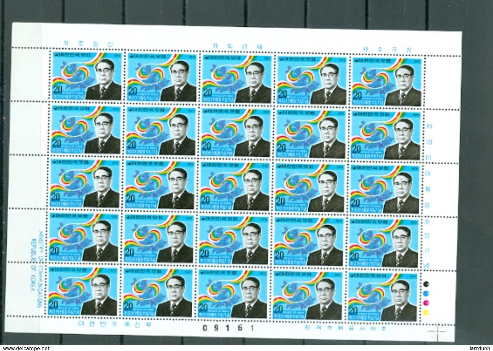 Korea 1186 Inauguration Of President Choi Kyu-hah Unfolded Sheet Of 20 MNH WYSIWYG 1979 A04s - Korea, South