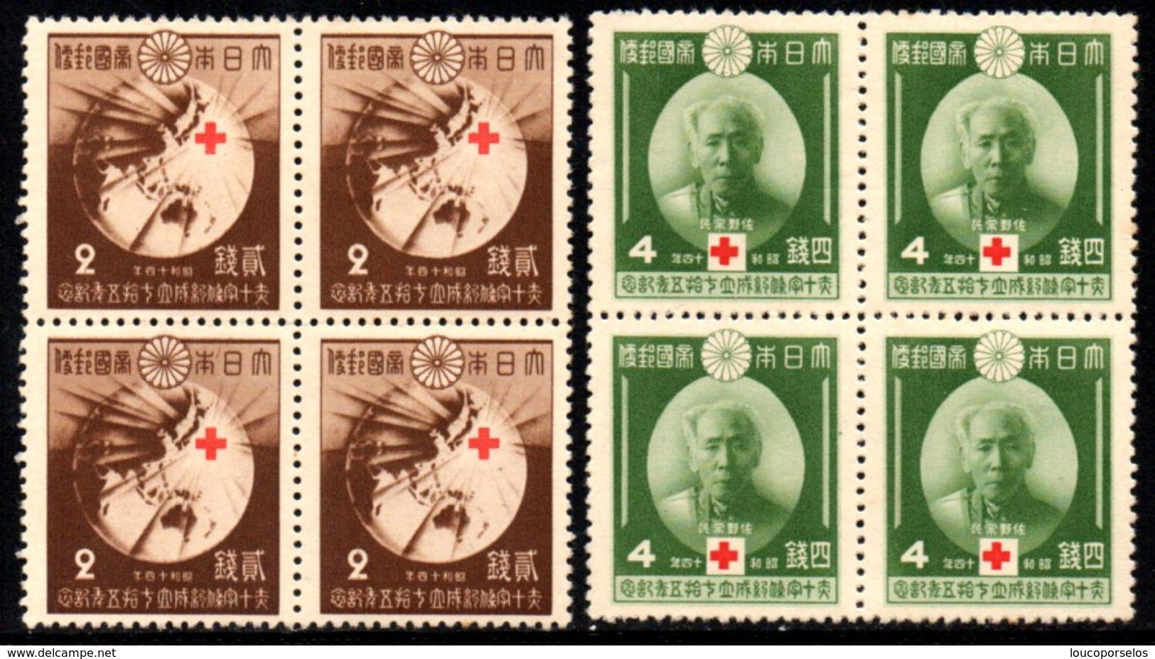 02564 Japão 291/92 Cruz Vermelha Quadra NN - Blocks & Sheetlets